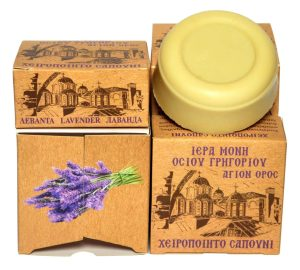 Natural Aromatic Soaps (400 gr.)