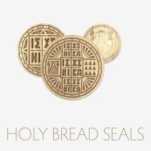 Holy Bread Seals