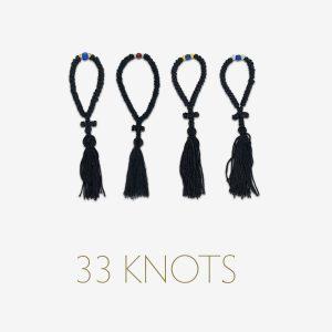 33 Knots