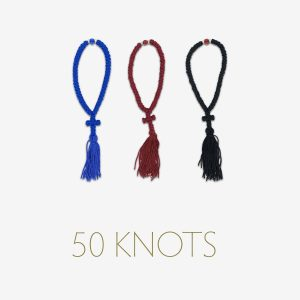 50 Knots